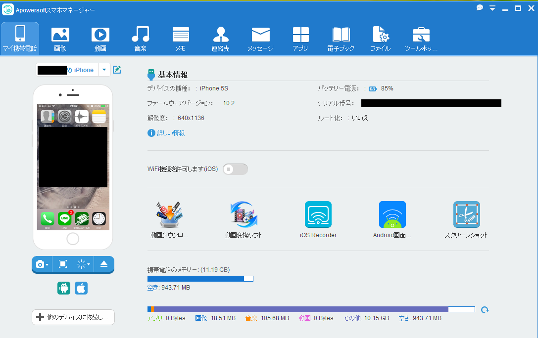 iCloud 連絡先の設定と使用 - Apple サポート