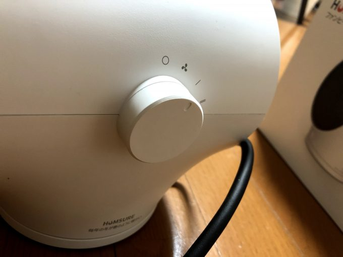 HUMSURE セラミックヒーター バージョンアップ 商品画像